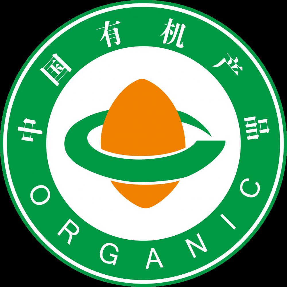 la-distribution-des-produits-naturels-et-bio-en-chine